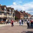 Stratford Upon Avon y casa natal de William Shakespeare